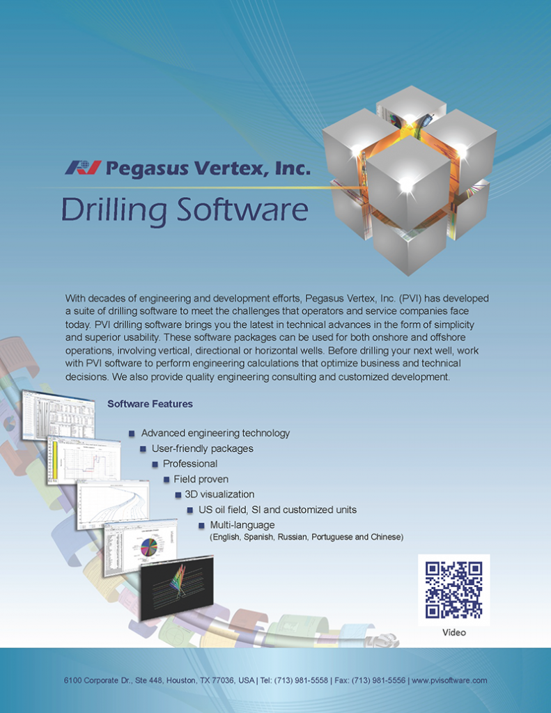 Pegasus_Vertex,Inc.-Drilling_Software
